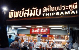 Local Thai restaurant Bangkok