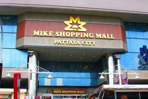 Mikes shopping mall Pattaya