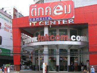 Tukcom IT mall Pattaya