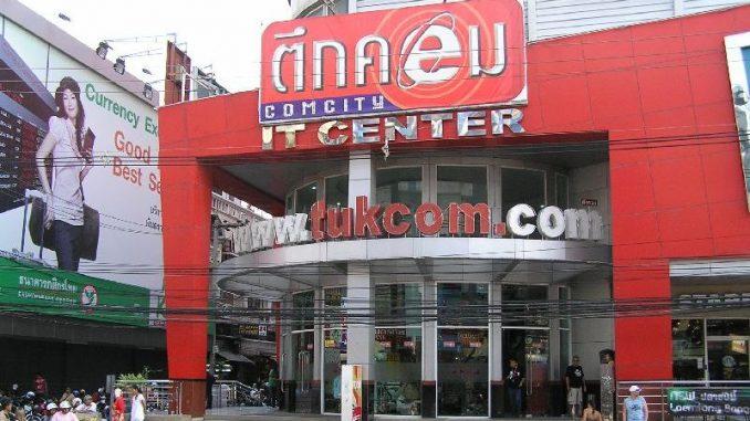 Tukcom IT mall Pattaya